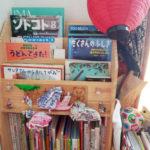 教育には雑多さも大事!? 子どもの日常と本の世界が循環する面白さ
