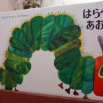 わが子の「好きなキャラクター」✖「いまの興味」が詰まった絵本を